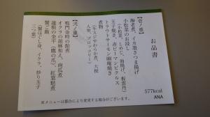 20141019_124642