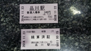 20141123_112256