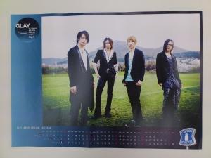 2013.06.29、グレイカレンダー