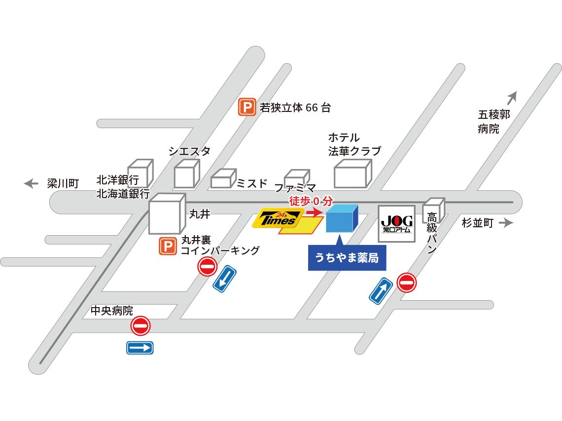 うちやま薬局 アクセス地図 駐車場場所